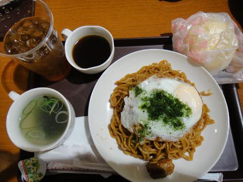 Eat001