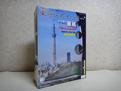 20120223_001