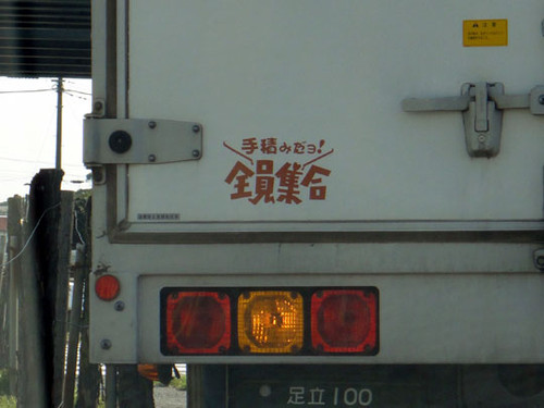 20120320_001