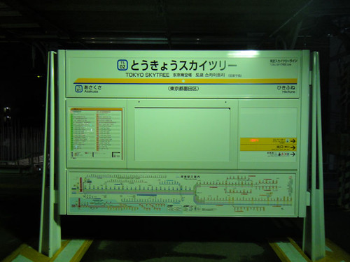 20120330_003
