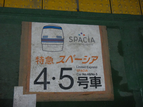 20120330_004