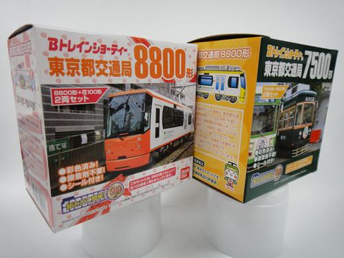 20120619_002