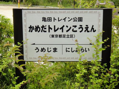 20120630_002