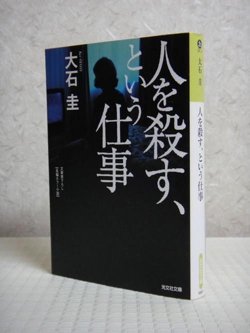 20121005_002