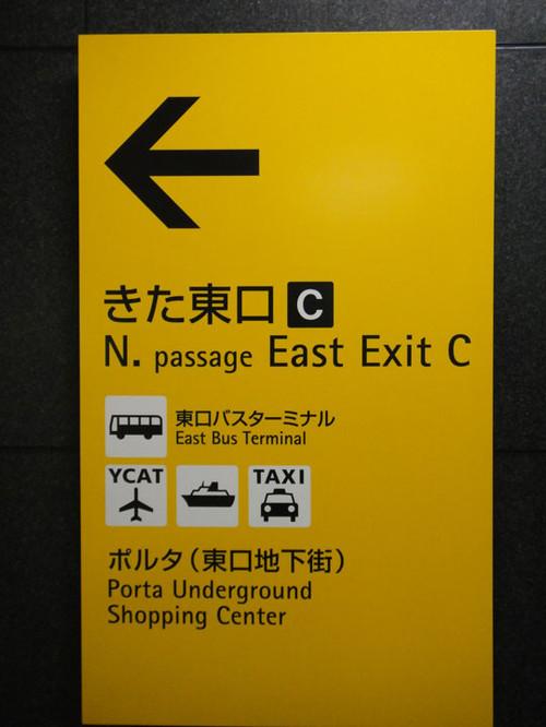 20121120_003