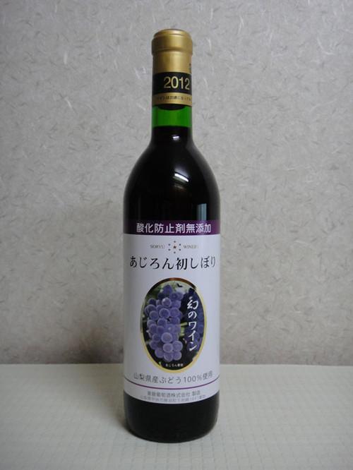 20121201