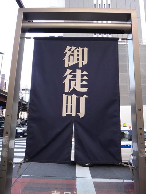 20130303_008