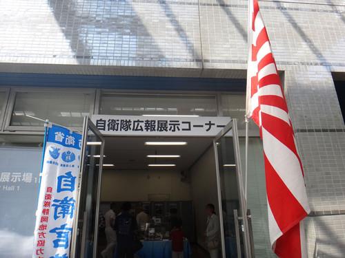 20130525_009