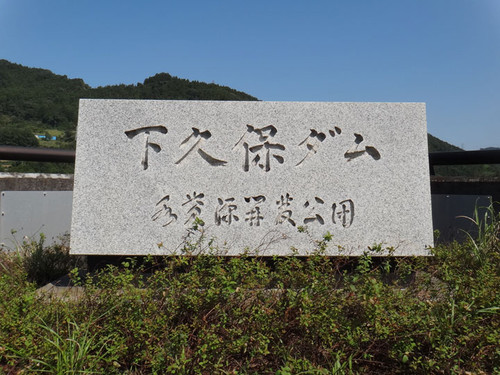 20131001_002