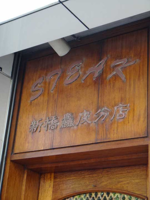 20131006_006