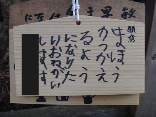 20131227_004