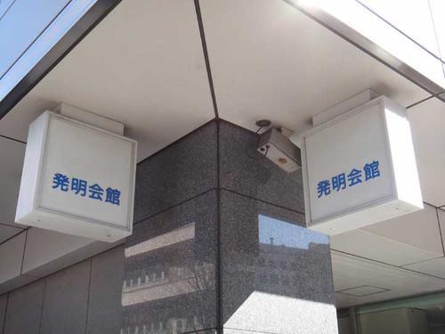 20140121_002