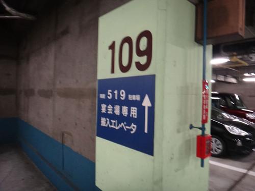 20140326