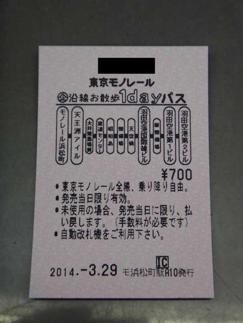 20140405_003