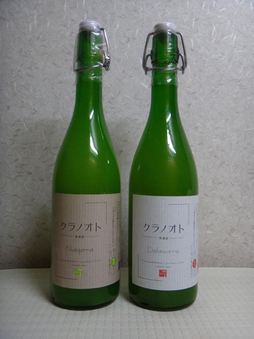 20140820
