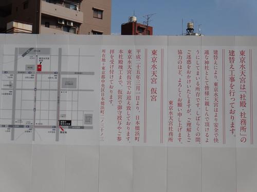 20141001_006