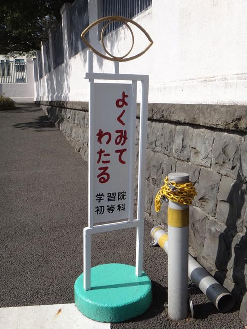 20150305_005