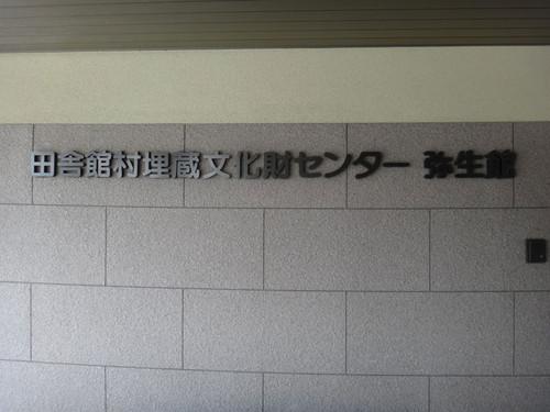 20150515_001