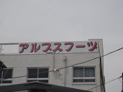 20150603_002