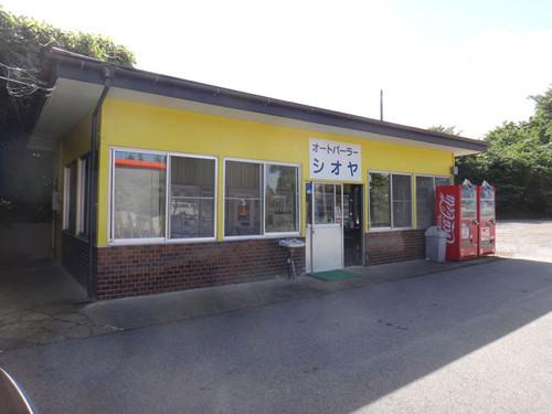 20150704_001