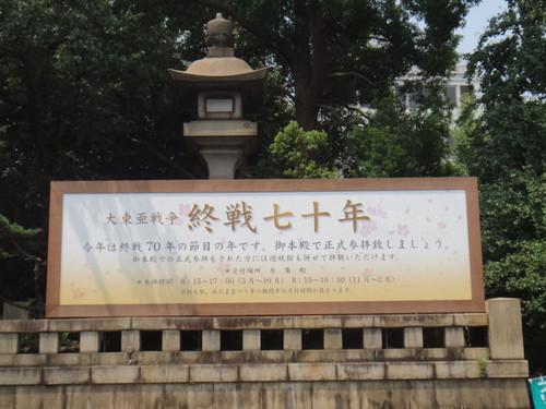 20150815_003