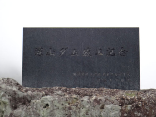 20150825_001