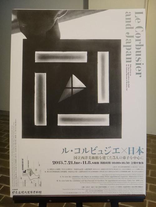 20151010_005