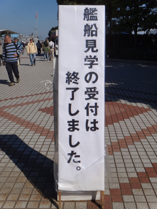 20151023_004