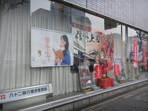20160319_001