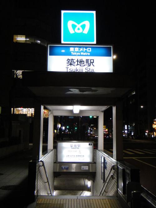 20160329