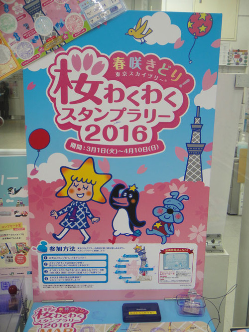 20160331_003