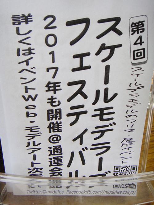 20160913_002