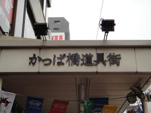 20161019_001