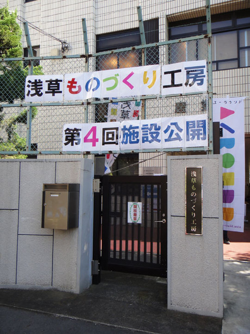 20161024_001