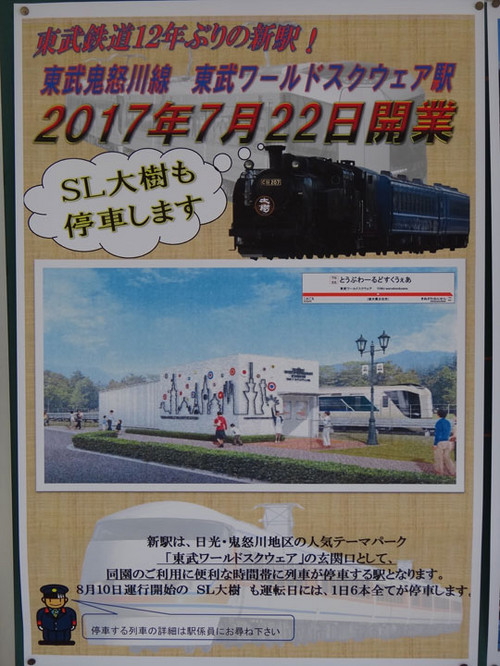 20170804_004