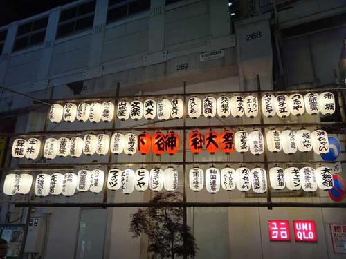 Ueno_may