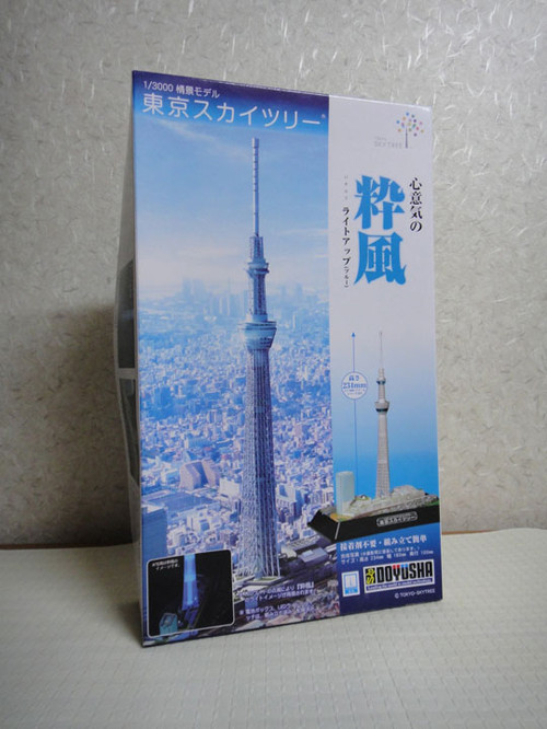20120223_003