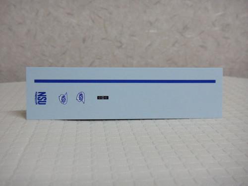 20120316_001