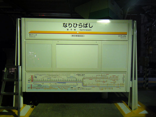 20120329_002