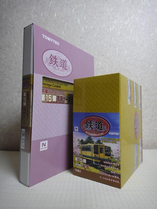 20120410_001