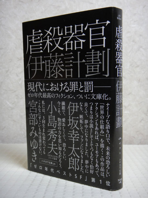 20120706_002