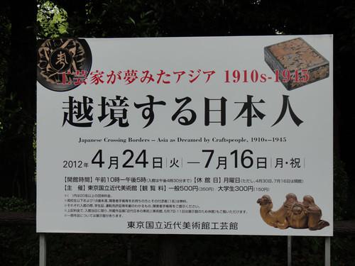 20120709_004