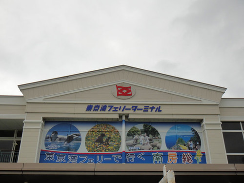 20120715_002