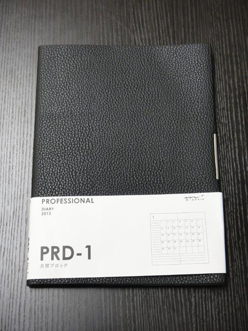 20121106_001