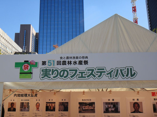 20121115_001