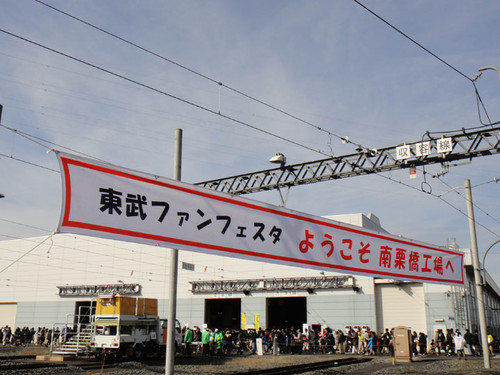 20121214_001
