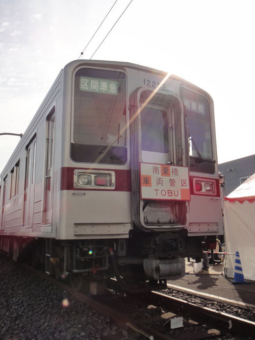 20121214_002