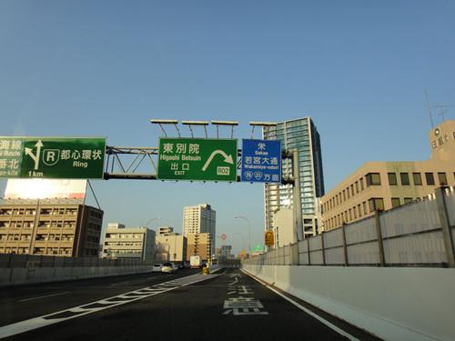 20121226_004