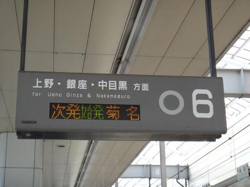 20130319