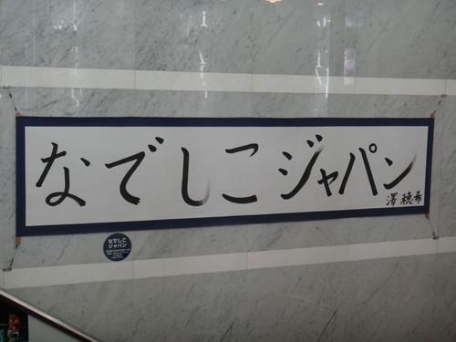 20130329_008